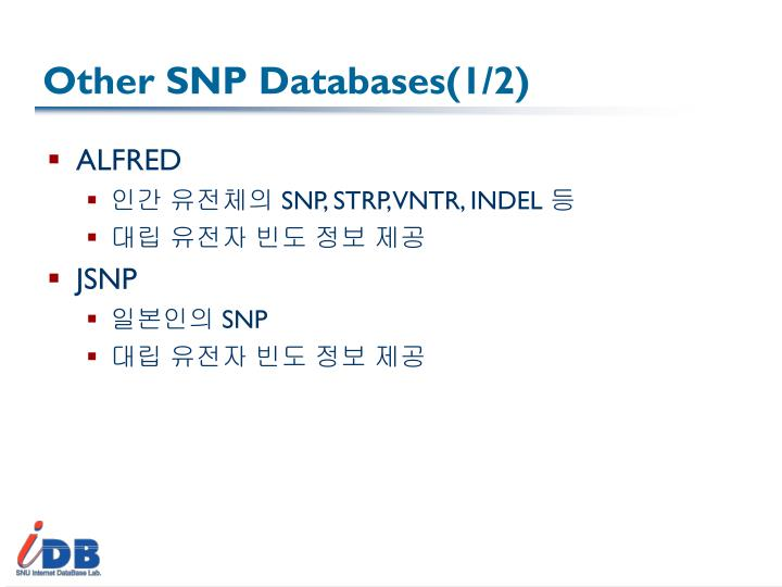 Other SNP Databases(1/2)