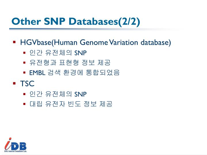 Other SNP Databases(2/2)