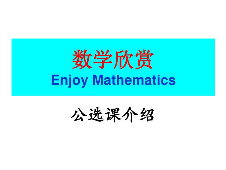 Enjoy mathematics