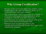 why group certification