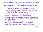 are there any computers in the library that students can use