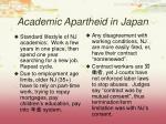academic apartheid in japan2
