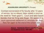 asahikawa university private