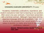 chugoku gakuen university private