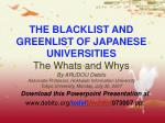 download this powerpoint presentation at www debito org todai blacklist 073007 ppt