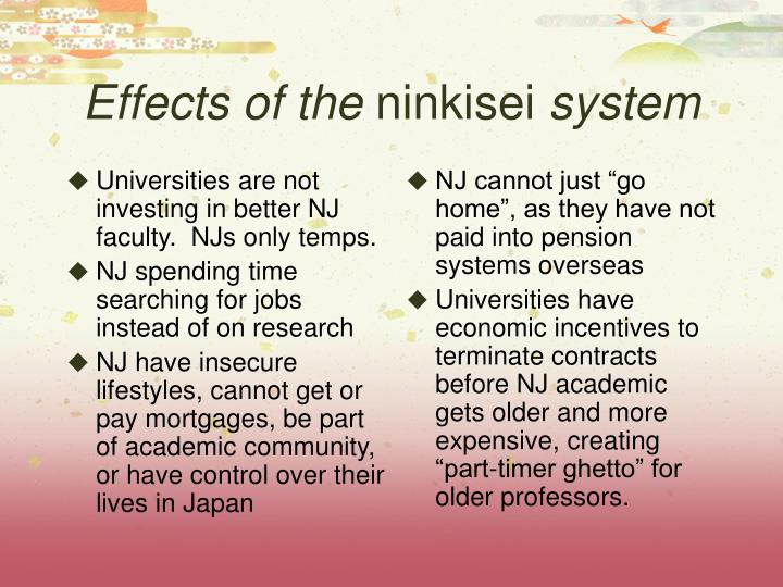 Universities are not investing in better NJ faculty.  NJs only temps.
