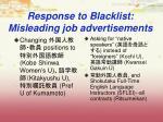 response to blacklist misleading job advertisements