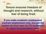 tenure ensures freedom of thought and research without fear of being fired