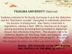 tsukuba university national