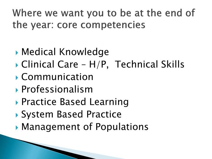 Where we want you to be at the end of the year: core competencies