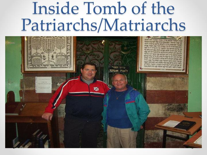 Inside Tomb of the Patriarchs/Matriarchs