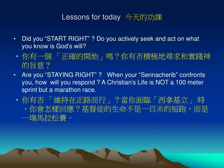Lessons for today