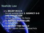 noahide law