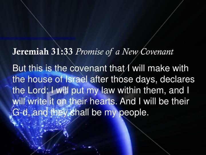 Jeremiah 31:33