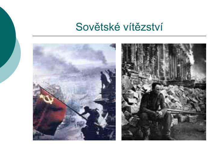 Sovětské vítězství
