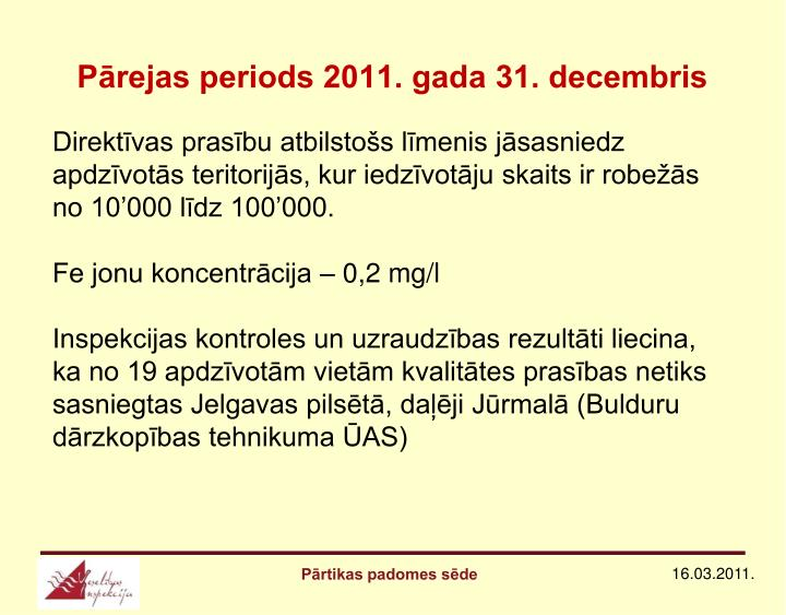 Pārejas periods 2011. gada 31. decembris