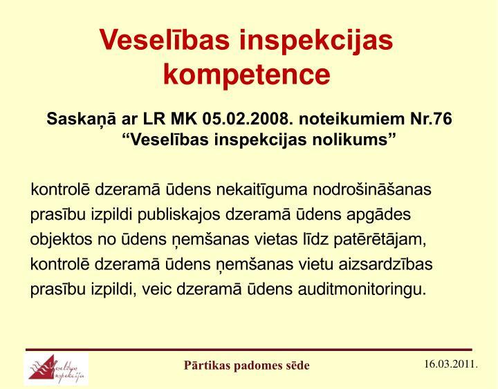 Veselības inspekcijas kompetence