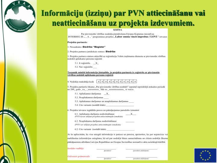 Informāciju (izziņu) par PVN attiecināšanu vai neattiecināšanu uz projekta izdevumiem.