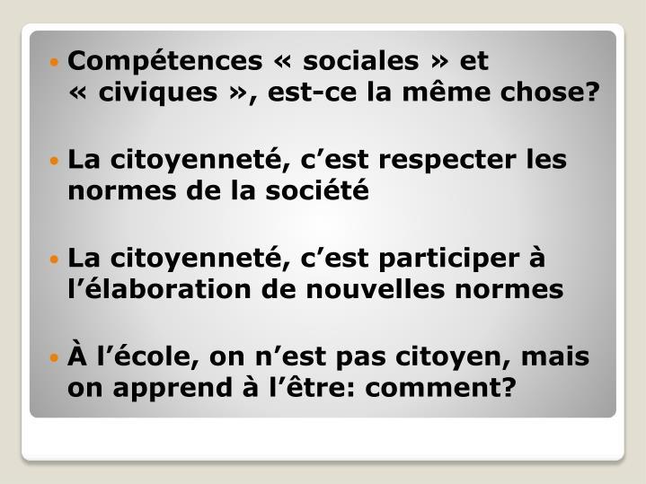 Compétences «sociales» et «civiques», est-ce la même chose?