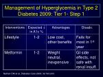 management of hyperglycemia in type 2 diabetes 2009 tier 1 step 1