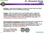 24 discussion group 6680