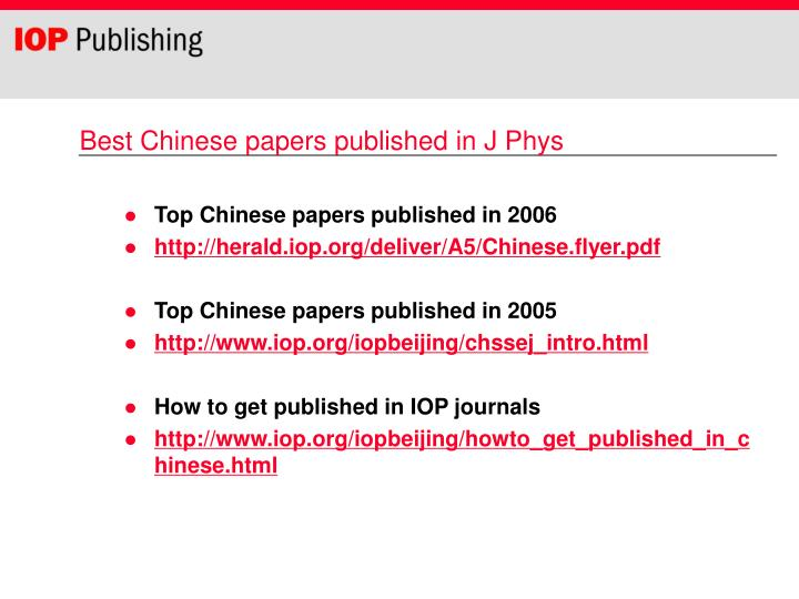 Best Chinese papers published in J Phys