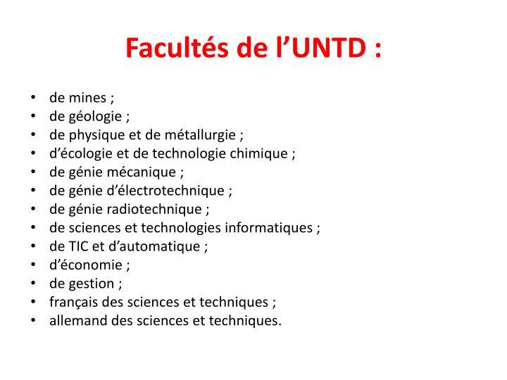 Facultés de l'UNTD :