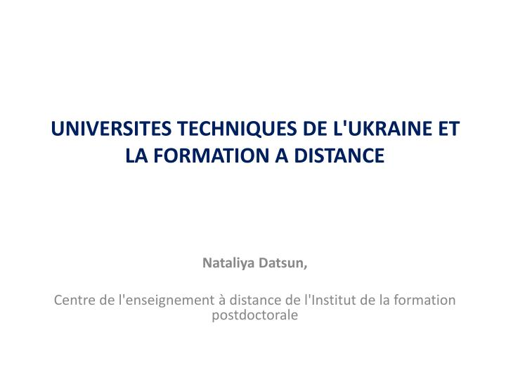 Universites techniques de l ukraine et la formation a distance