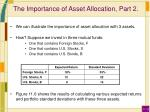 the importance of asset allocation part 2