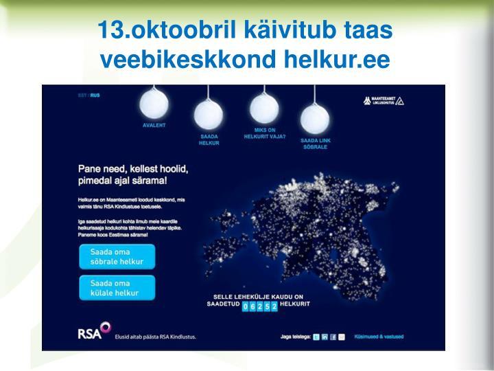 13.oktoobril käivitub taas veebikeskkond helkur.ee
