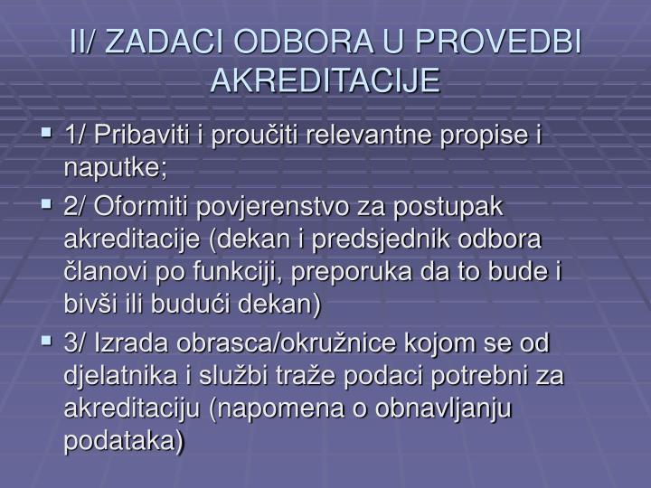 II/ ZADACI ODBORA U PROVEDBI AKREDITACIJE