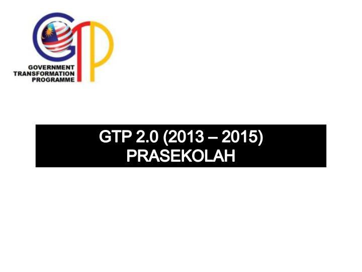 GTP 2.0 (2013 – 2015)