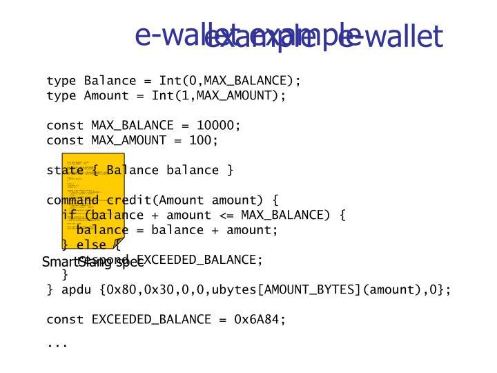 e-wallet example