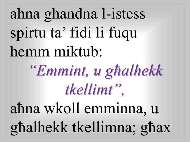aħna għandna