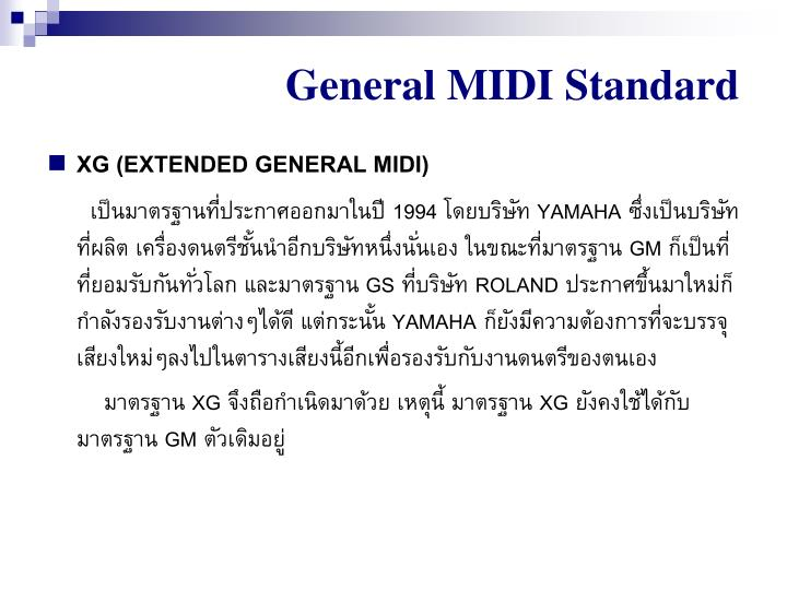 General MIDI Standard