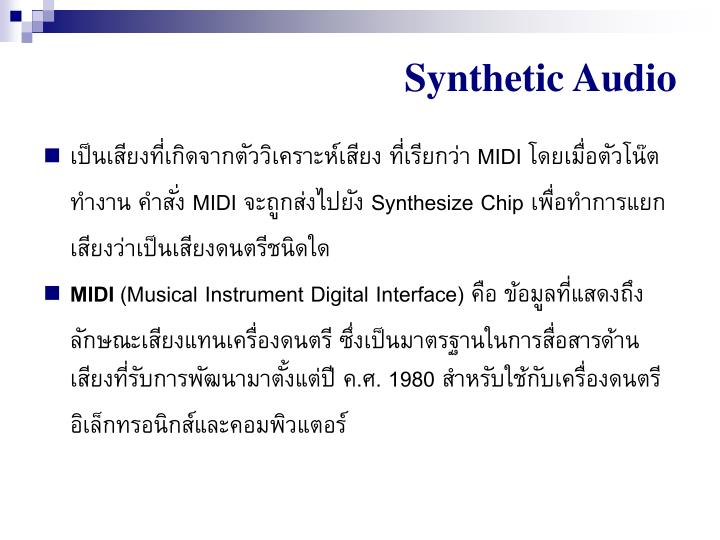 Synthetic Audio