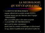 la neurologie qu est ce que c est10