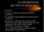 la neurologie qu est ce que c est9
