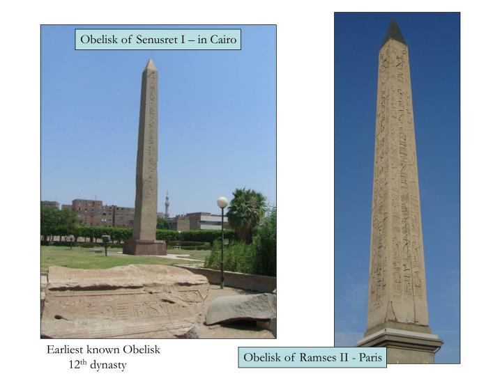 Obelisk of Senusret I – in Cairo