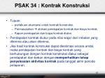psak 34 kontrak konstruksi