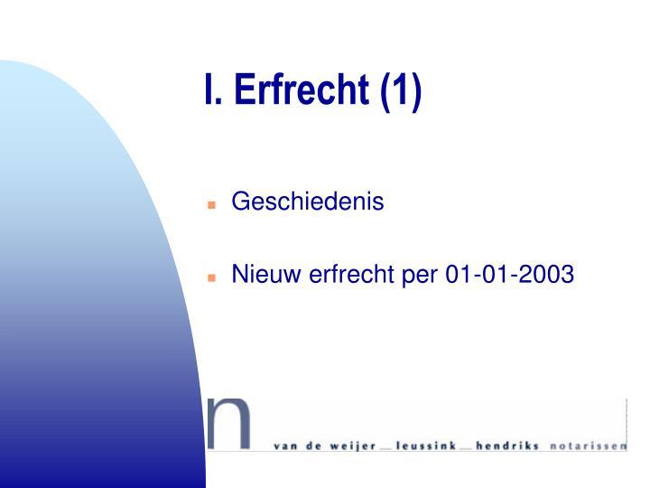 I. Erfrecht (1)