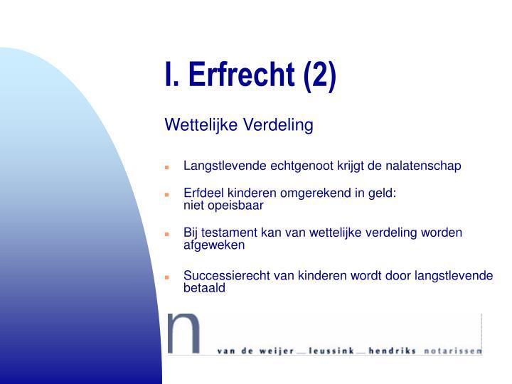 I. Erfrecht (2)