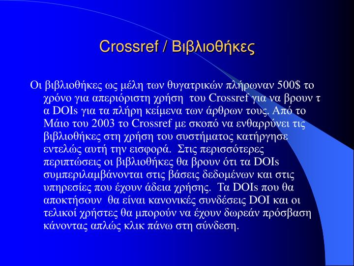 Crossref /