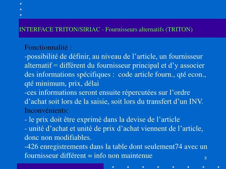 INTERFACE TRITON/SIRIAC - Fournisseurs alternatifs (TRITON)