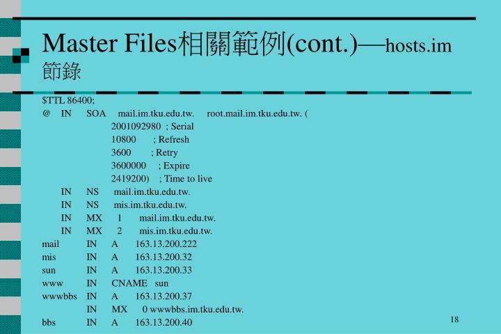 Master Files