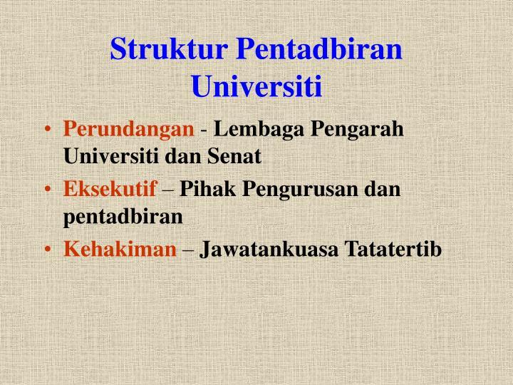 Struktur Pentadbiran Universiti