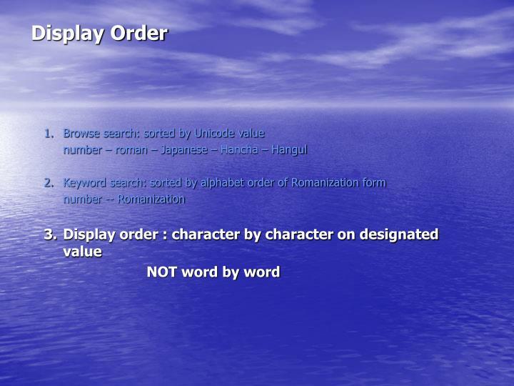Display Order