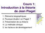 cours 1 introduction la th orie de jean piaget