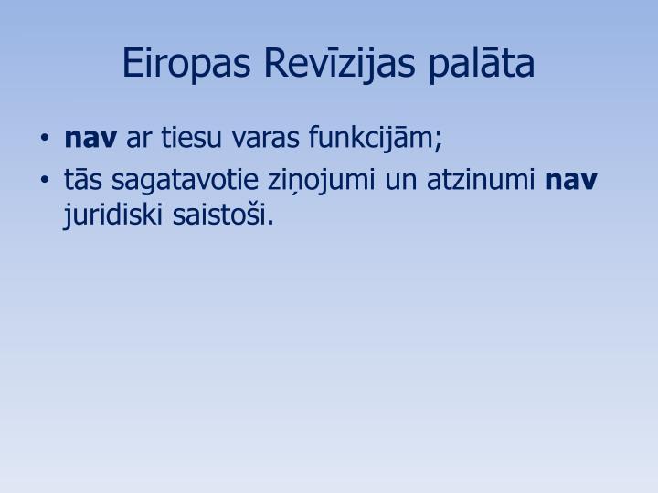 Eiropas Revīzijas palāta