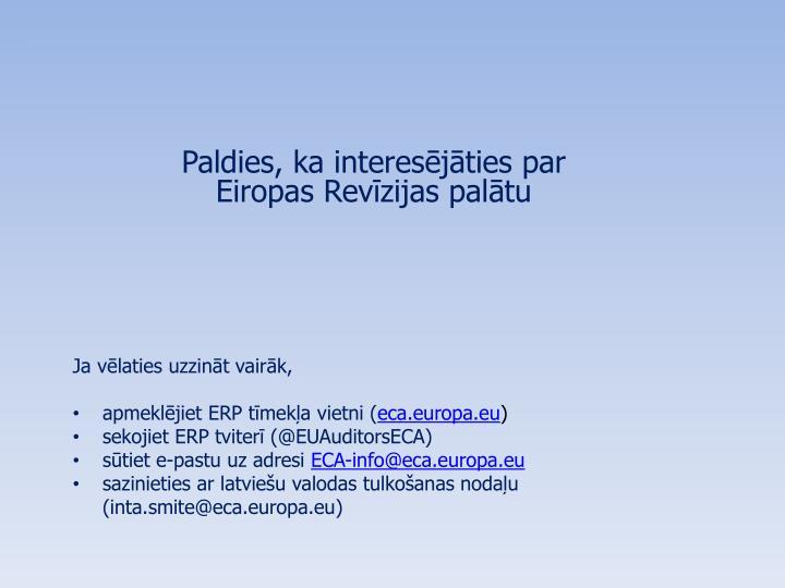 Paldies, ka interesējāties par Eiropas Revīzijas palātu